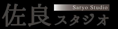佐良スタジオ|宮城県南三陸のフォトスタジオ
